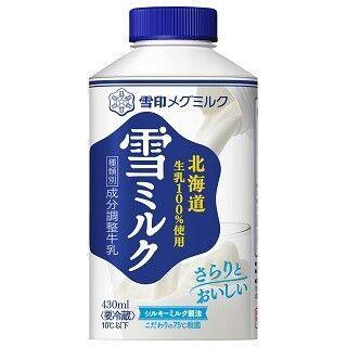 雪印メグミルク「雪ミルク」の片手で飲みやすいサイズをコンビニ限定で発売
