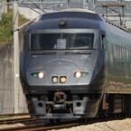 JR九州、787系「リレーつばめ」1日限定復活 - 新八代駅で「つばめ」に接続
