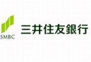三井住友銀行、マイクロソフト社製「Surface 3」導入しダイバーシティ推進