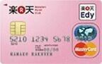 楽天カード、女性向けクレジットカード「楽天PINKカード」の発行を開始