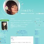 『スラムダンク』桜木役・草尾毅と斉藤佑圭の結婚に声優仲間も「ビックリ」