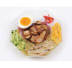 ミニストップで今だけ、「冷し麺全品50円引きセール」開催中
