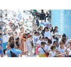 大阪府大阪市で「バブルラン」開催 - 泡まみれになって走りぬけ!