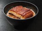 無添くら寿司、肉厚うなぎ使用の「7種の魚介だれ すしやのうな丼」など発売