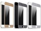 KODAWARI、iPhone 6/6 Plusの曲面部分も保護する強化ガラスフィルム