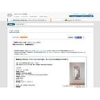 東京都・西新宿でアート×アニメの未来シンクロ率を語る催し-会田誠ら参加