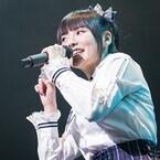 声優・上坂すみれが趣味全開のファンイベント初開催、6thシングルは7月発売