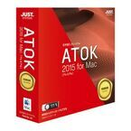 最新「ATOK 2015 for Mac」は辞書や入力補助が充実 - ジャストシステム