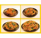 東京都千代田区の焼きスパゲティ専門店で小松菜増量フェア ‐ 女性限定