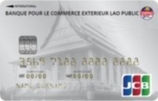 JCB、ラオス大手商業銀行BCELとクレジットカードの発行を開始