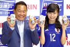 小島瑠璃子、サッカー日本代表のU世代のマネジャーに立候補 - 写真18枚