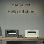 バルミューダ、スチームでカリふわ食感を実現するトースター