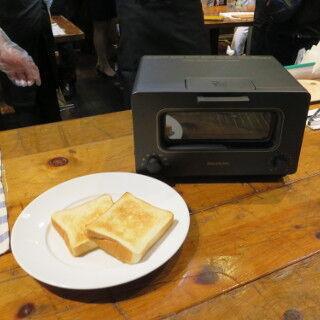 バルミューダ、まさかのトースター開発 - スチームと温度管理で焼きたてパンを再現