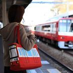 「京急電車型トートバッグ」はママ向け!? 荷物たっぷり入る鉄道グッズ発売