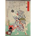東京都・原宿で、浮世絵に描かれた