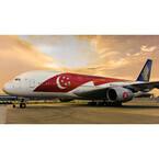 シンガポール航空、A380の建国50周年を特別塗装機就航へ - 2015年限定