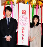 永作博美、10年ぶり共演の佐々木蔵之介は「迷わず突き進んで男らしい!」