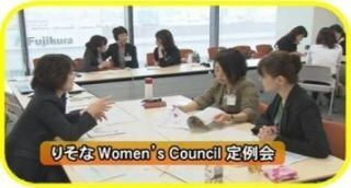 りそな銀行、「大阪市女性活躍リーディングカンパニー」の認証を取得