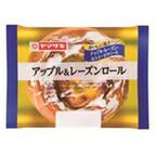 山崎製パン「アップル&レーズンロール」「しっとりバターパン」など発売