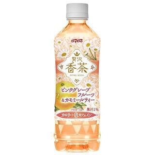 カフェイン、カロリー0、ピンクグレープフルーツを使った「贅沢香茶」発売