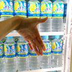 東京都・新宿にホンモノの氷を使った展示が登場- 新作飲料のサンプリングも