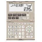 シャープ、不動産ローンや預金の計算が簡単に行える「金融電卓」7/10発売