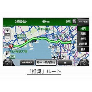 ナビタイム、カーナビアプリ向け機能「超渋滞回避」ルートの検索ランキング発表