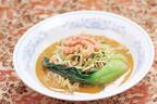 「中国ラーメン専門店揚州商人」、「黄金雲丹2.5倍冷し麺」を数量限定発売