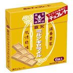 6月10日はミルクキャラメルの日、期間限定商品を順次発売-森永製菓