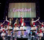 『ラブライブ!』初のファンミーティングツアー開幕! 初日はμ'sメンバー勢ぞろい