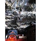 """地元の""""最強""""絶景教えて! (7) 洞窟の中に朱塗りの御本殿! 奇岩・怪礁の絶壁にも神秘が宿る"""