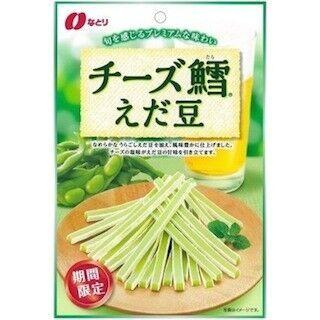 おつまみの定番2つが初めて出会った「チーズ鱈 えだ豆」を発売--なとり