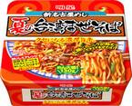 濃厚旨辛味覚の汁なしメニュー「明星 夏の台湾まぜそば」発売--明星食品