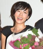 釈由美子、「スキップは残念だけど」とアクションシーン披露も会場失笑