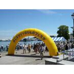 神奈川県で「よこすかYYのりものフェスタ」開催! 海自の艦艇や海軍カレーも