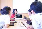 CA Tech Kidsとマイクロソフト、小学校への出張プログラミング授業を実施