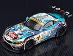 栄光のチャンピオンマシン「グッドスマイル 初音ミク BMW」がミニカーで登場