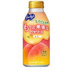 """""""贅沢な果汁""""を楽しめるももの果汁入りボトル飲料が新発売"""