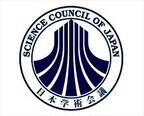 日本学術会議、東京都受動喫煙防止条例の制定を求める緊急提言を発表