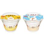 ホイップクリームが1.5倍の「リッチホイッププリン」発売 - 森永乳業