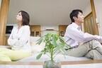 「夫とけんかばかりになったらすぐ別れる」女性が多い都道府県1位は?