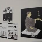 日本の演芸「落語」、面白いと思いますか?-日本在住の外国人に聞いてみた!
