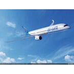 エアバスA350-900とA320ファミリーを米リース会社が発注 - 発注数は262機に