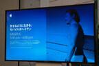 Apple Store, Omotesandoで本田直之×四角大輔のトークイベント「旅するように生きる、モバイルボヘミアン」が開催