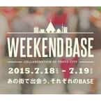 東京都・秋葉原など5カ所でBASEのネットショップがリアル店舗になる催し