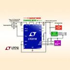 リニアテクノロジー、2A昇降圧スーパーキャパシタ・チャージャを発売