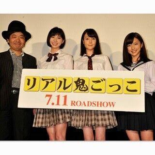 篠田麻里子「演じる事を難しく捉えていた」- 園子温監督作でアクション開眼