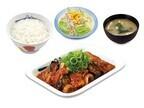 松屋、夏のスタミナメニュー「鶏の甘辛味噌炒め定食」を発売!