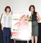 加藤千恵、マリオン・コティヤール主演作を「弱さと強さが絶妙でリアル」