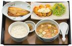 やよい軒、涼を楽しむ宮崎の郷土料理「冷汁ととり南蛮の定食」を発売